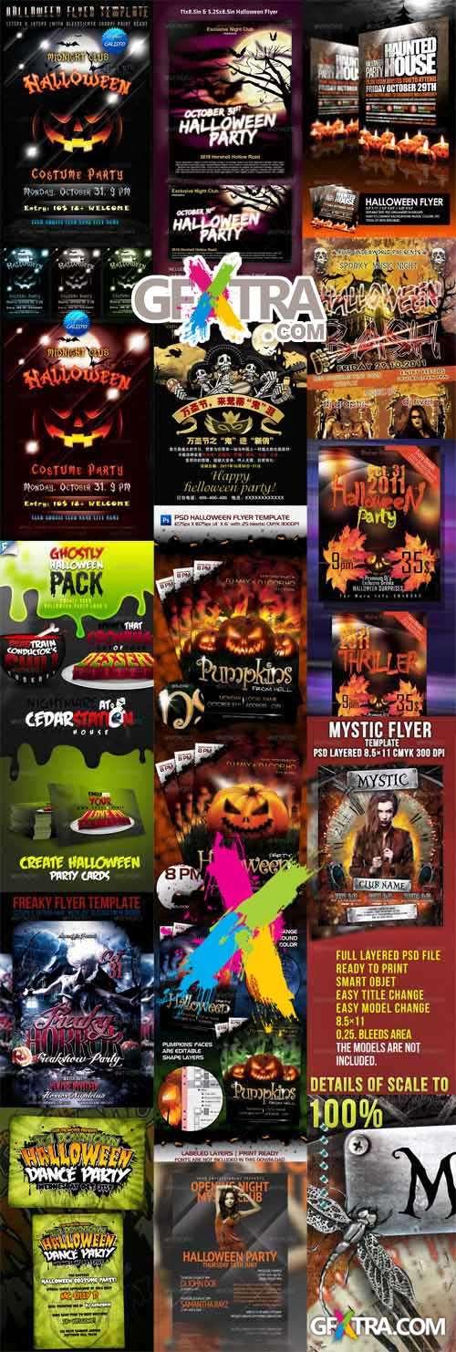 Graphicriver Horror Halloween Party Flyers Bundle 2012
