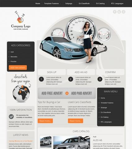 DJ Car Company template for Joomla 2.5