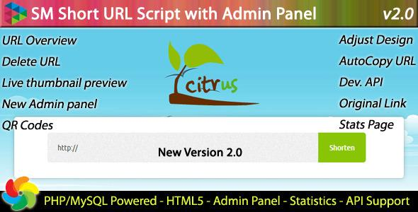 CodeCanyon – SM Short URL Script with Admin panel v2.0