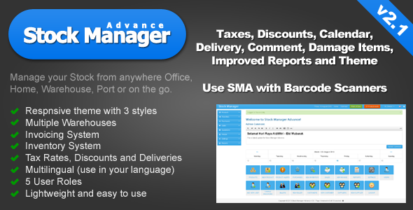 CodeCanyon – Stock Manager Advance 2 v2 1 3 /w POS Module
