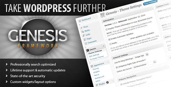 Genesis v2.2.5 — WordPress Framework