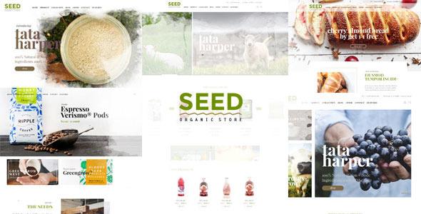 SEED/Organic Shop Farm Coffee Cosmetic Handmade