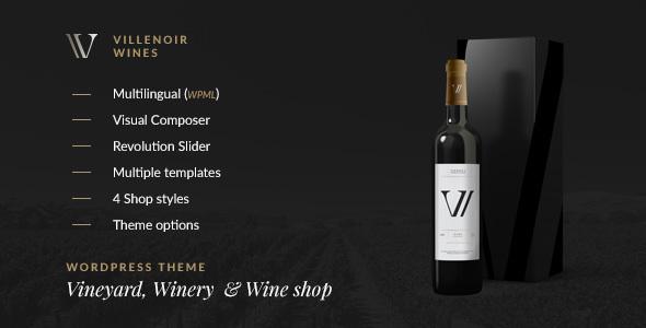 Villenoir v2.7 — Vineyard, Winery & Wine Shop