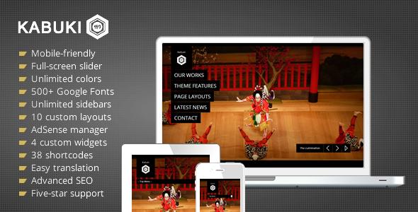 Kabuki v1.3.1 — Luxury Portfolio/Agency WordPress Theme