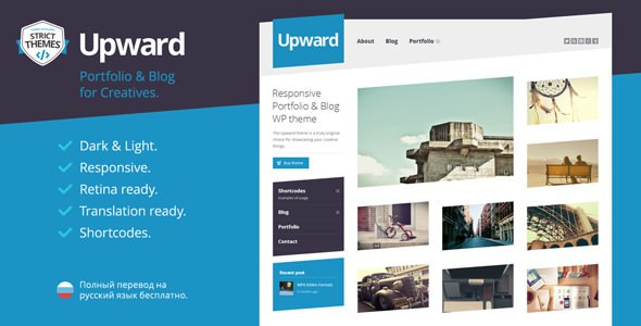 Upward v1.0.8 — Experimental Portfolio & Blog WordPress Theme