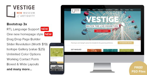 Vestige Museum v1.8.9 — Responsive WordPress Theme