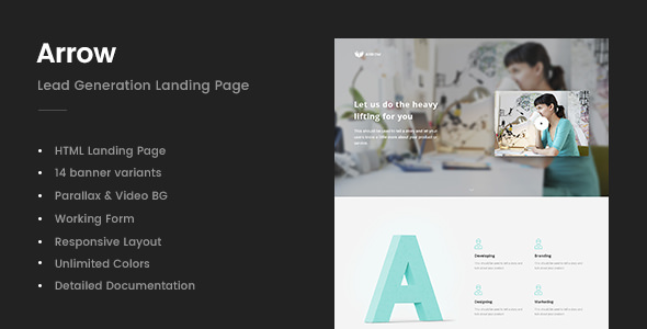 Arrow v1.0 — Lead Generation Landing Page