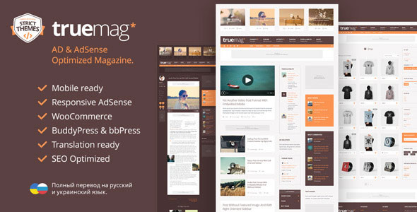 Truemag v1.3.10 — AD & AdSense Optimized Magazine