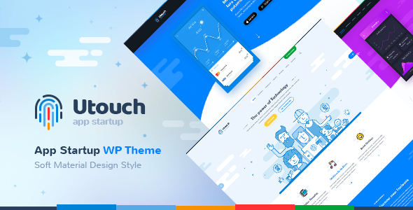 Utouch v2.0.1 — Startup Business and Digital Technology