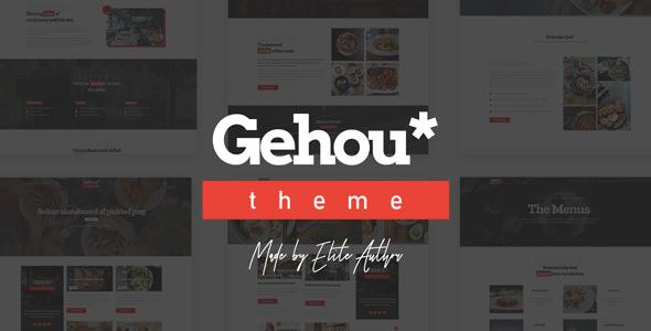 Gehou v1.1.1 — A Modern Restaurant & Cafe Theme