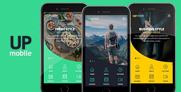 UpMobile — HTML Mobile Template