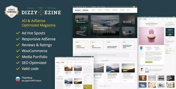 DizzyMag v1.0.10 — Ad&Review WordPress Magazine Theme