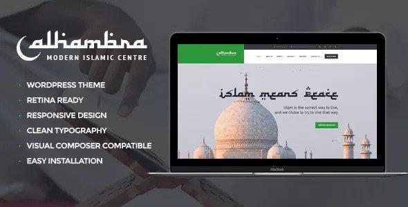 Alhambra v1.1.3 — Islamic Centre WordPress Theme + RTL